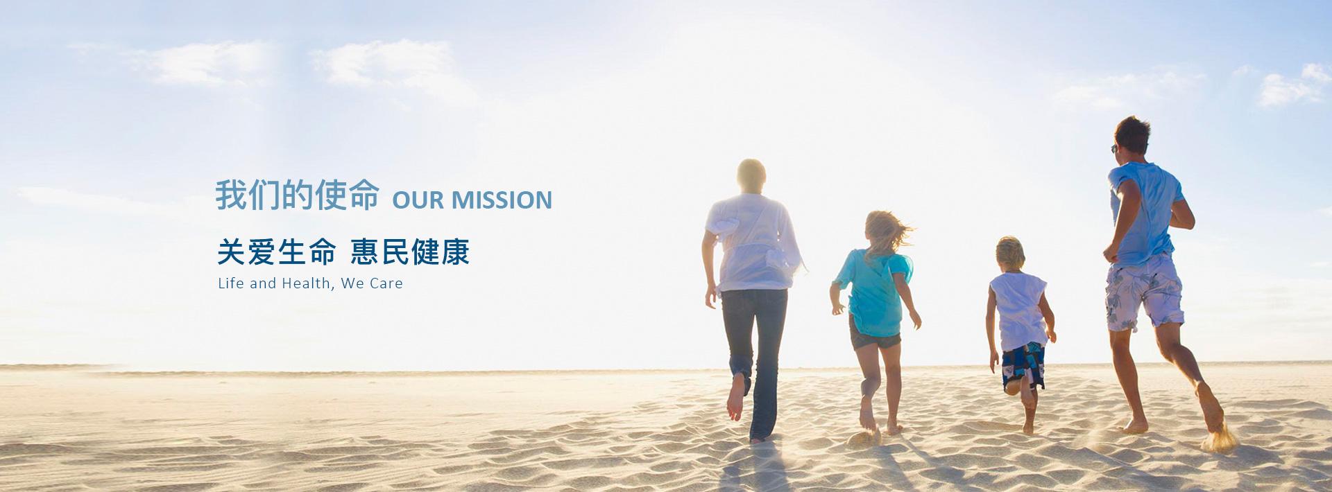 必威体育官网下载